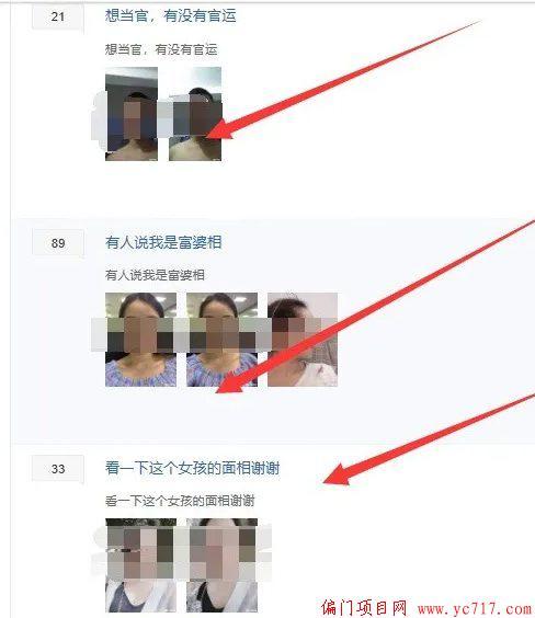 QQ图片20200618020531 (1).png