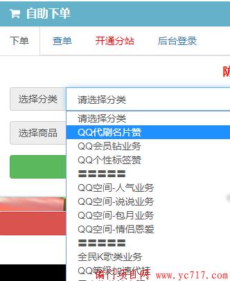 QQ图片20200211232019.png