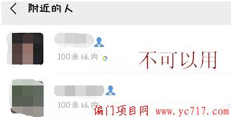 QQ图片20200107193636.png