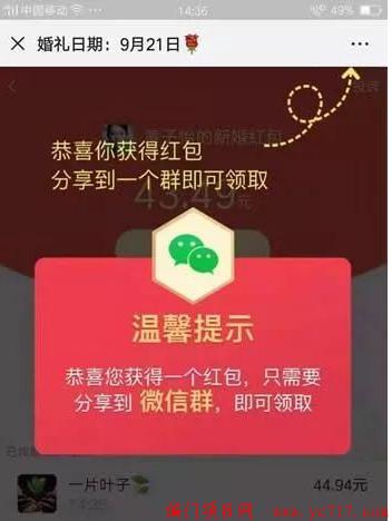 QQ图片20190921184959.png