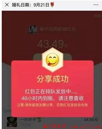 QQ图片20190921185029.png