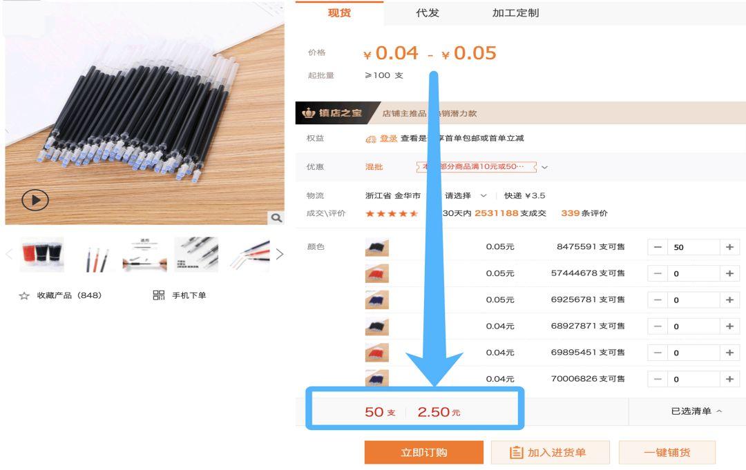 """天狂卖20万单,揭秘抖音供应链粗暴新玩法!"""""""