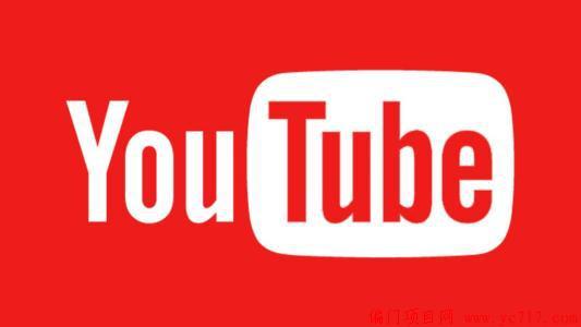 零风险Youtube视频搬运赚美金的新玩法