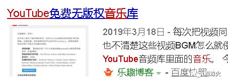 如何利用油管youtube拍视频赚钱?