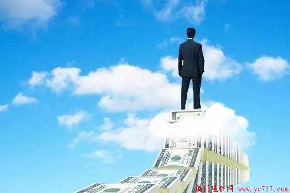 向着我们的财富自由之路迈进!