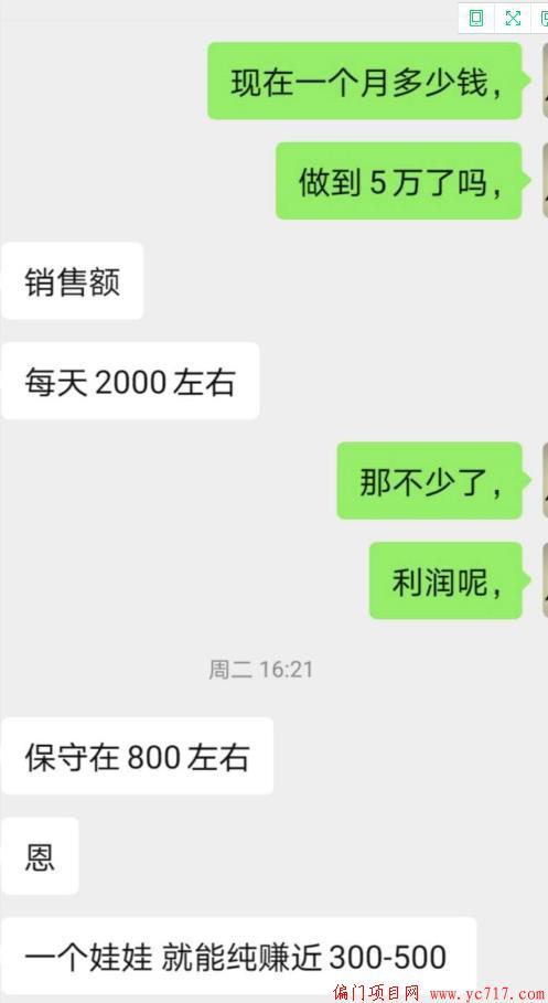 360截图20200913143647849.jpg